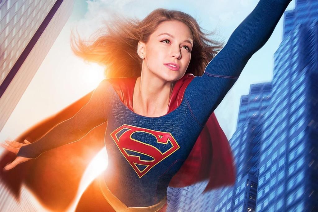 supergirl_xxlg